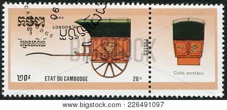 Kampuchea-circa 1990: A Stamp Printed In The Cambodia, Dedicated Stampworld London-90, Shows A Stage
