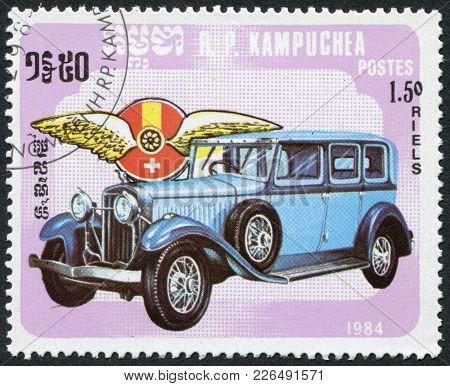 Kampuchea-circa 1984: A Stamp Printed In The Cambodia, Depicts A Classic Car Hispano-suiza, Circa 19