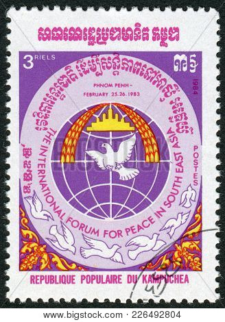 Kampuchea-circa 1984: A Stamp Printed In The Kampuchea, Is Dedicated To The International Peace In S