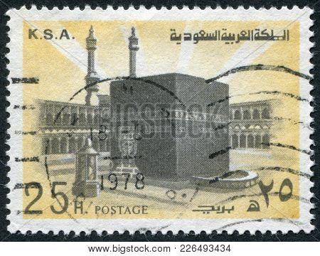 Saudi Arabia - Circa 1978: Postage Stamps Printed In The Kingdom Of Saudi Arabia (k.s.a.), Depicts A