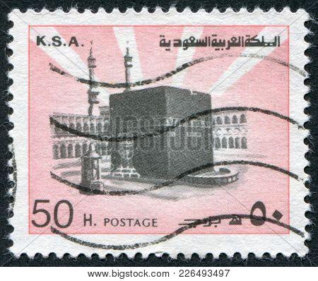 Saudi Arabia - Circa 1982: Postage Stamps Printed In The Kingdom Of Saudi Arabia (k.s.a.), Depicts A