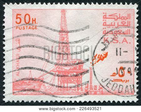 Saudi Arabia - Circa 1977: Postage Stamps Printed In The Kingdom Of Saudi Arabia (ksa), Shows The Oi