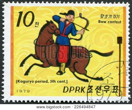 North Korea - Circa 1979: A Stamp Printed In North Korea, Shows An Archer On Horseback From Goguryeo