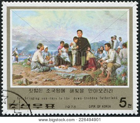 North Korea - Circa 1976: A Stamp Printed In North Korea On The History Of The Revolution, Along Wit