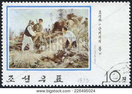 North Korea - Circa 1975: A Stamp Printed In North Korea, Is Dedicated To The History Of The Revolut