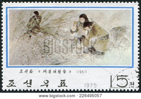 North Korea - Circa 1975: A Stamp Printed In North Korea, Devoted To The History Of The Revolution,