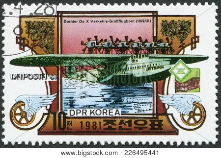 North Korea - Circa 1981: A Stamp Printed In North Korea, The Exhibition Is Devoted To Naposta-81 In