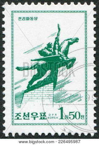 North Korea - Circa 1998: A Stamp Printed In North Korea, Shows A Monument In The Capital, Pyongyang