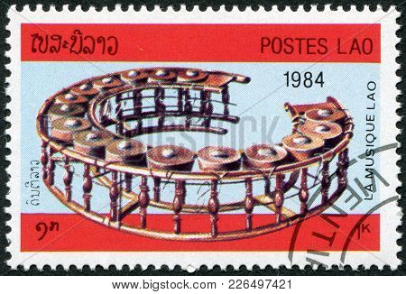 Laos-circa 1984: A Stamp Printed In The Laos, Depicts A Musical Instrument Tuned Drums, Circa 1984