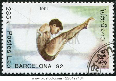 Laos-circa 1991: A Stamp Printed In The Laos, Is Devoted To The Summer Olympics In Barcelona, divi