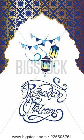 Ramadan Kareem Illustration. Ramadan Kareem With Lantern