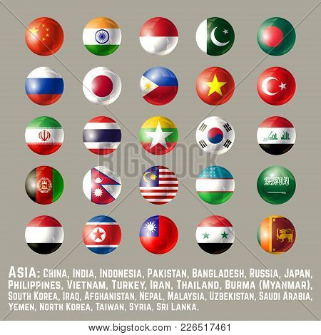 Asia Flags - Part 1. Glossy Round Button Flag Set. Vector Illustration.