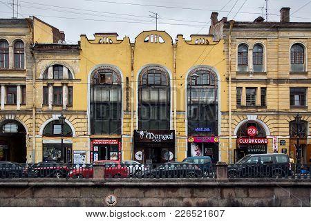 St. Petersburg, Russia - Jule 8, 2016 City Scene, Houses, People, Cars On The Embankment Of The Grib