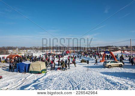 Uglich City, Yaroslavl Region, Russia - 10.02.2018: General View Of The Venue Of The Winter Fun In U