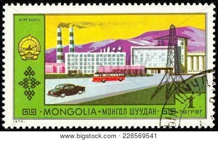 Ukraine - Circa 2018: A Postage Stamp Printed In Mongolia Show Industry. Mongolian Industrial Landsc