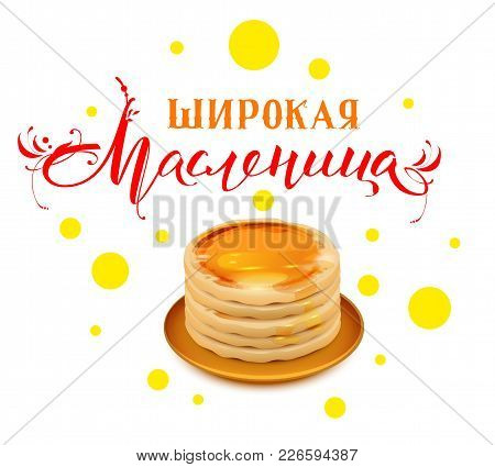 Wide Carnival Shrovetide Text Translation From Russian. Thick Pancakes With Honey On Plate. Stack Of
