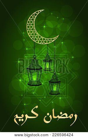 Ramadan Greeting Card On Green Background. Vector Illustration. Ramadan Kareem Means Ramadan Is Gene