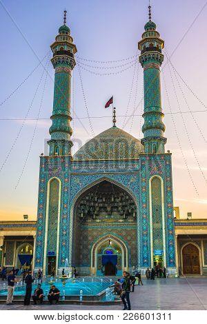 Qom, Iran - October 16, 2016: Iranian People On A Courtyarde Of Shrine Of Fatima Masumeh In Qom Sacr