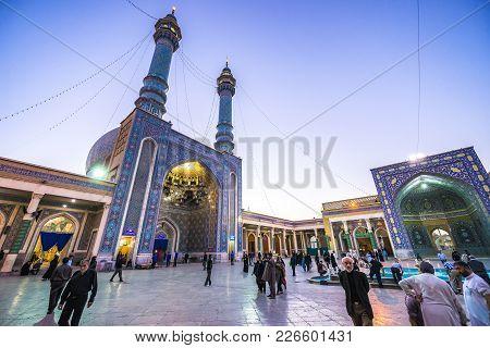 Qom, Iran - October 16, 2016: Pilgrims On The Courtyard Of Shrine Of Fatima Masumeh In Qom