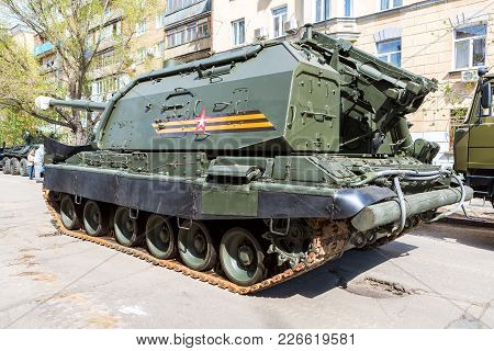 Samara, Russia - May 7, 2017: Self-propelled 152-mm Howitzer Msta-s (nato Name - M1990 Farm) Parked