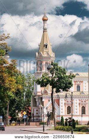 Grodno, Belarus. Cathedral Of Intercession Of Most Holy Theotokos In Street E. Ozheshko. Another Nam