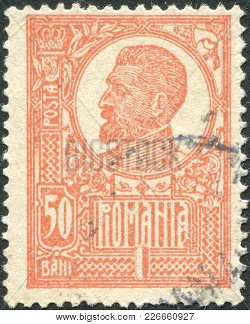 Romania - Circa 1920: A Stamp Printed In The Romania, Shows The King Of Romania, Ferdinand I, Circa