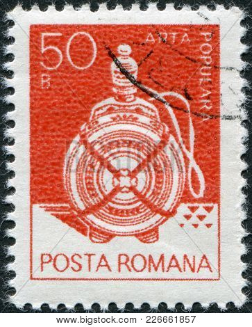 Romania - Circa 1982: A Stamp Printed In The Romania, Shows A Wooden Flask From Suceava, Circa 1982