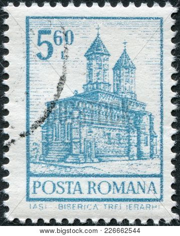 Romania - Circa 1972: A Stamp Printed In The Romania, Shows The Church Of The Epiphany, Iasi, Circa