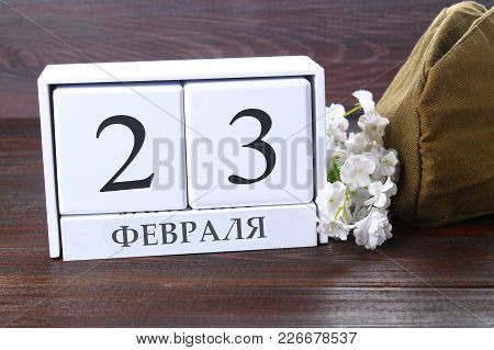 White Calendar With Russian Text: February 23. Holiday Is The Day Of The Defender Of The Fatherland