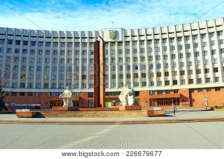 Ivano-frankivsk / Ukraine - 29 October 2017 / Ukraine: Great Building Of State Administration In Iva
