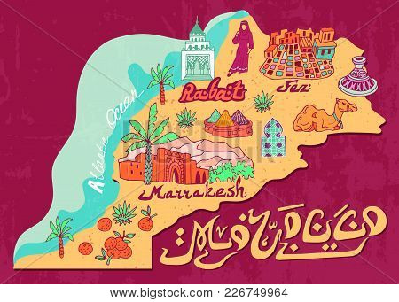 Illustrated Map Of Morocco. Travel And Attractions