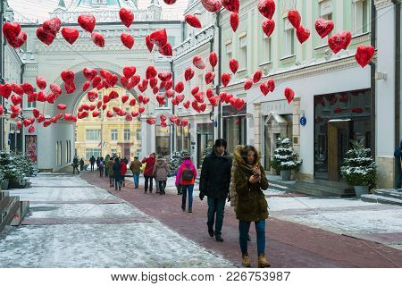 Moscow, Russia - February 11, 2018. Tretyakov Passage Decorated With Balloons In Shape Of A Hearts F