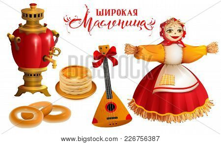 Object And Accessory For Russian Holiday Maslenitsa. Straw Scarecrow, Samovar, Pancakes, Balalaika A