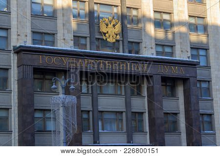 Moscow, Russia - February 14, 2018: Building Facade Of The State Duma Of Federal Assembly Of Russian
