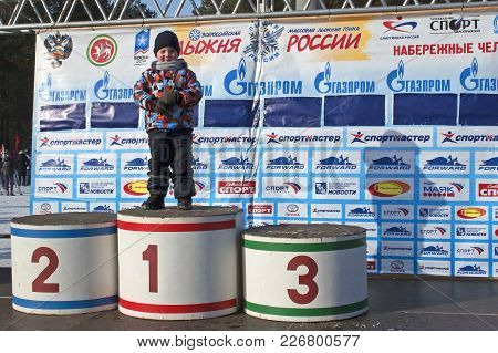 Russia , Naberezhnye Chelny, February 10, 2018: A Little Boy Stands On The Pedestal At Competitions