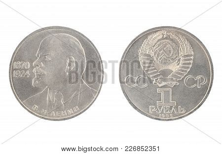 Set Of Commemorative The Ussr Coin, The Nominal Value Of 1 Ruble.from 1985, Shows A Portrait Of Vlad