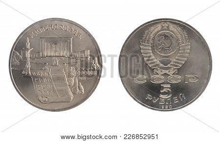 Set Of Commemorative 5 Rubles Matenadaran Institute Of Ancient Manuscripts In Yerevan. Isolate On Wh