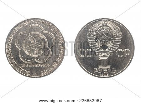 Set Of Commemorative The Ussr Coin In 1985, The Nominal Value Of 1 Ruble.for Anti-imperialist Solida