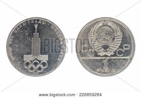 Ussr - Circa 1977: Set Of Commemorative The Ussr Coin In 1977, The Nominal Value Of 1 Ruble, Shows G
