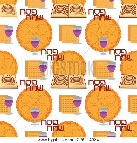 Passover Seamless Pattern Background. Jewish Holiday Symbols. Happy Passover In Hebrew. White Backgr
