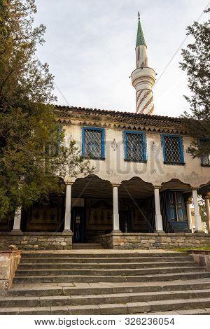 Bayrakli Mosque Or Yokush Mosque In Samokov, Bulgaria, Front Partial View