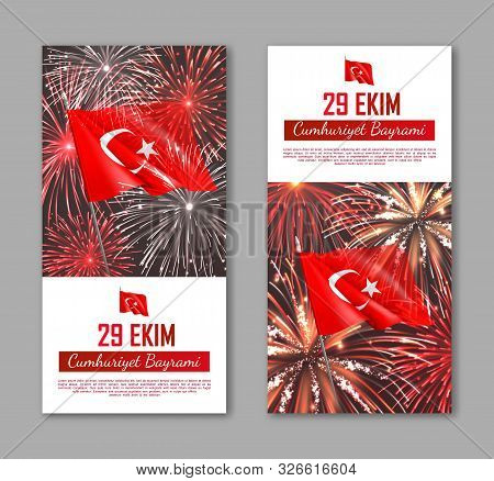 Happy Turkish National Day Vertical Flyers. Realistic Dazzling Display Of Fireworks And Waving Flag