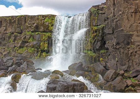 Öxarárfoss waerfall in the thingvellir national park