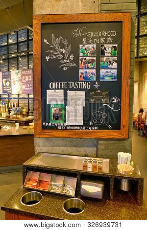 SHENZHEN, CHINA - CIRCA APRIL, 2019: chalkboard seen at Starbucks Coffee in Shenzhen. Starbucks Corporation is an American coffee company and coffeehouse chain.