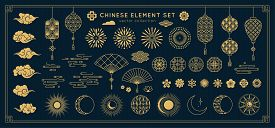 Asian Design Element Set. Vector Decorative Collection Of Patterns, Lanterns, Flowers , Clouds, Orna