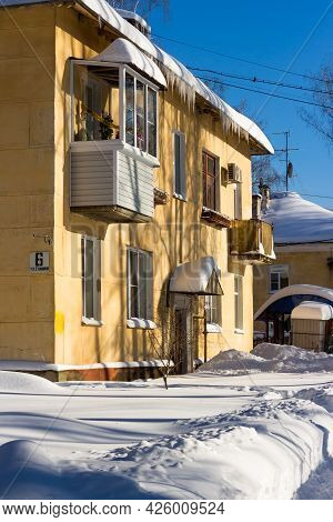View Of A Snow-covered Courtyard On A Sunny Winter Day, A Large Amount Of Snowfall: Obninsk, Russia