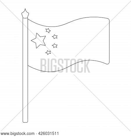 The Flag Of China. Sketch. Vector Illustration. Coloring Book For Children. Fabric With Stars. The N
