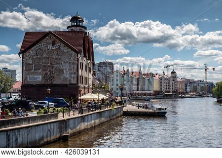 Kaliningrad, Russia - May 31, 2021: Historical-ethnographic And Trade-handicraft Complex