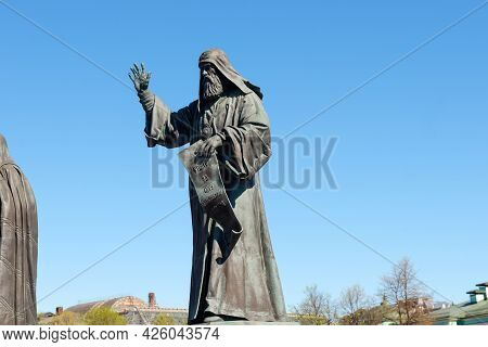 Moscow, Russia - May 10, 2021: Monument To Patriarch Hermogenes On The Terrace Near The Church Of Th