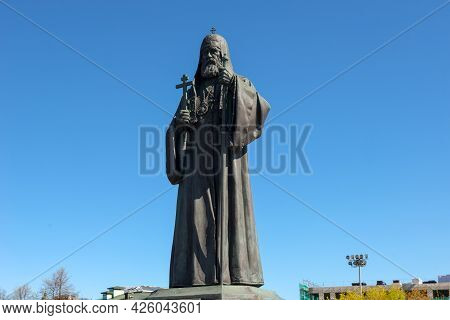 Moscow, Russia - May 10, 2021: Monument To Patriarch Tikhon On The Terrace Near The Church Of The Re